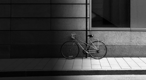 bike outside business school